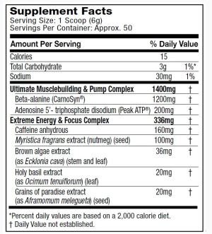 Muscletech Shatter SX-7 Ingredients